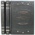 Кови С. . «Подарок лидеру» в 3 томах в кожаном переплете с объемными узорами в подарочном мешочке 4