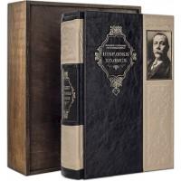 «Полное собрание произведений о Шерлоке Холмсе»