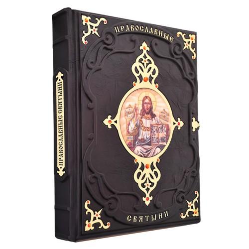 Н.А. Ионина. Православные святыни