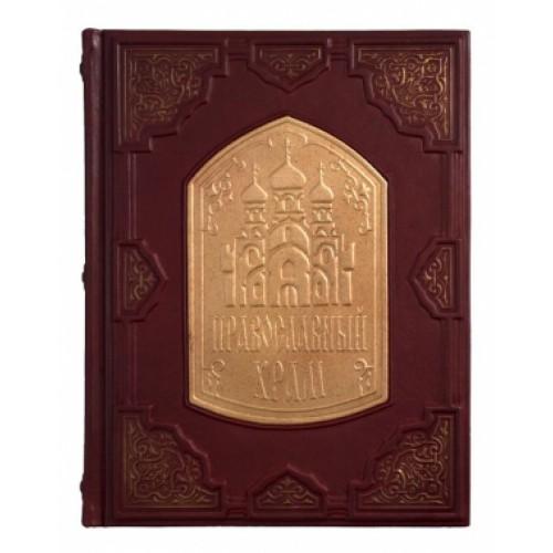 """Подарочная книга """"Православный храм. Н.Бутур"""""""