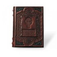 «Православный Молитвослов» с трехсторонним золотым обрезом