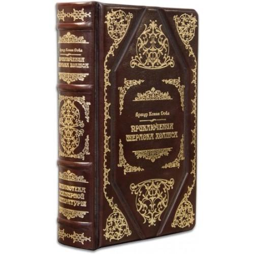 «Приключения Шерлока Холмса»