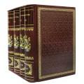 «Присоединение Крыма к России»  в 4 томах2