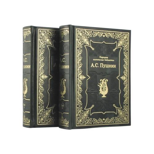 А. П. Чехов . «Пушкин А.С. Избранная лирика» в 2 томах, в кожаном переплете в коробе (миниатюра)