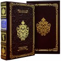 Книга Пушкин «Полное собрание стихотворений в одном томе» в кожаном переплете ручной работы с рельефным цветным и блинтовым ти1