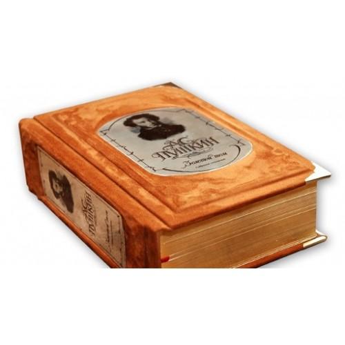 Подарочная книга<br />Пушкин Александр Сергеевич «Золотой том»  в кожаном тисненом переплёте с художественными вставками