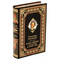 Пушкин «Полное собрание стихотворений» в одном томе с портретом автора