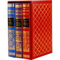 Путь мудрости. Афоризмы и трактаты великих философов