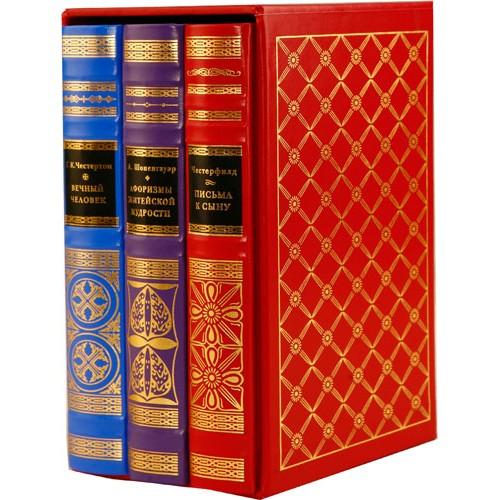 """Подарочная книга """"Путь мудрости. Афоризмы и трактаты великих философов"""""""