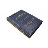 «Пятая дисциплина» в кожаном переплете в подарочном мешочке