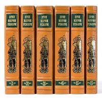 Ремарк Эрих Мария  «Собрание сочинений» в 6 томах