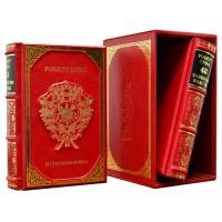 Подарочное издание в 2 томах «Роберт Грин: Искусство обольщения и Мастер игры»