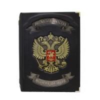 Российская Империя. История полиции.