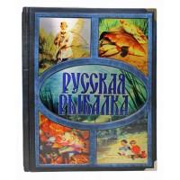 «Русская рыбалка» Бутромеев В. П.