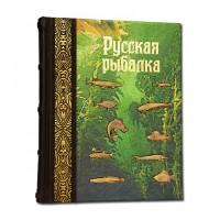 «Русская рыбалка» в кожаном переплете