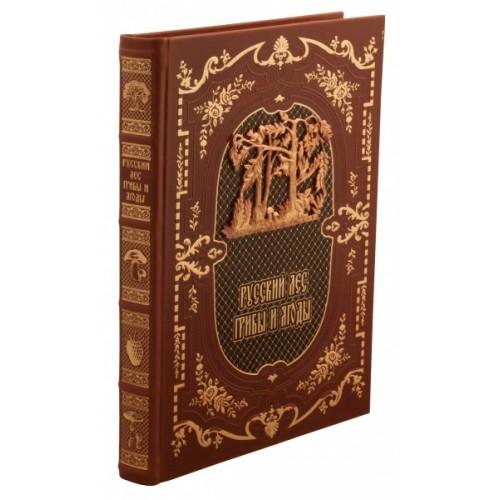 """""""Русский лес, Грибы и ягоды"""" в кожаном переплёте в подарочной коробке"""