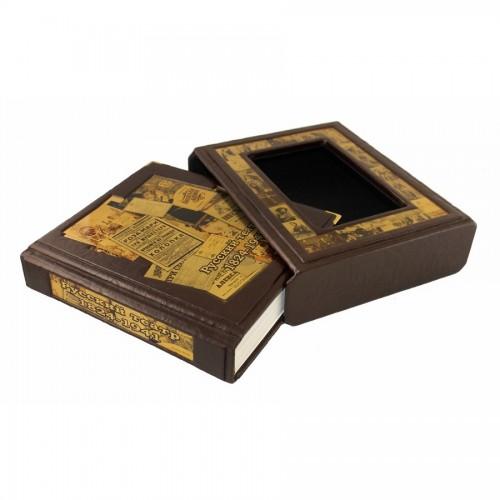 Подарочная книга<br />&quot;Русский театр 1824-1941. Иллюстрированная хроника театральной жизни&quot; в коробке