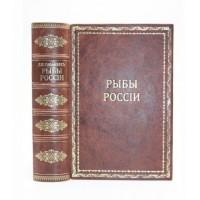 «Рыбы  России» Антикварное издание  1911 года.