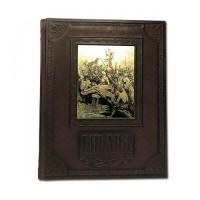 «Сцены из Библии в гравюрах Гюстава Доре»