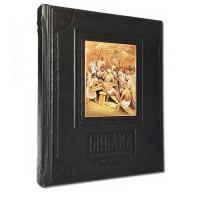 Сцены из Библии Великие книги в иллюстрациях Гюстава Доре
