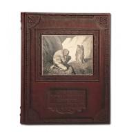 «Сцены из Божественной Комедии в иллюстрациях Гюстава Доре» в кожаном переплете с трехсторонним серебряным обрезом