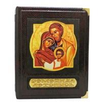 «Семейная летопись» в коробе