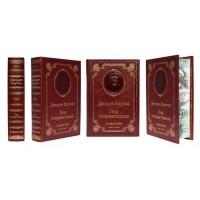 """Серия книг """"Игра престолов""""  в 6 томах."""