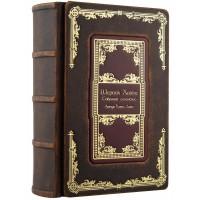 Сборник рассказов о Шерлоке Холмсе (кожа)