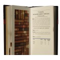 Подарочная книга  Книга «Сигары» в кожаном переплете 1