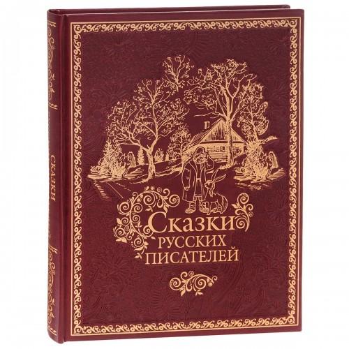 """Подарочная книга """"Сказки русских писателей"""""""