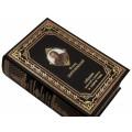Достоевский Ф.М. . «Собрание повестей и романов» в одном томе с портретом автора 1