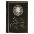 «Сочинения Козьмы Пруткова» в кожаном переплете ручной работы, в подарочном футляре1