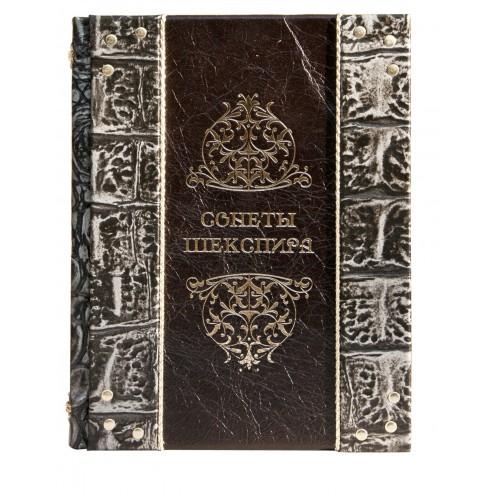 «Сонеты Шекспира» в составном переплете из комбинации натуральных кож