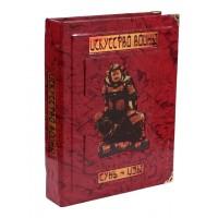 Сунь-Цзы. «Искусство войны» подарочной коробке