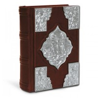 «Святое Евангелие» с художественным литьем покрытое серебром