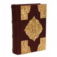 «Святое Евангелие» с трехсторонним золотым обрезом