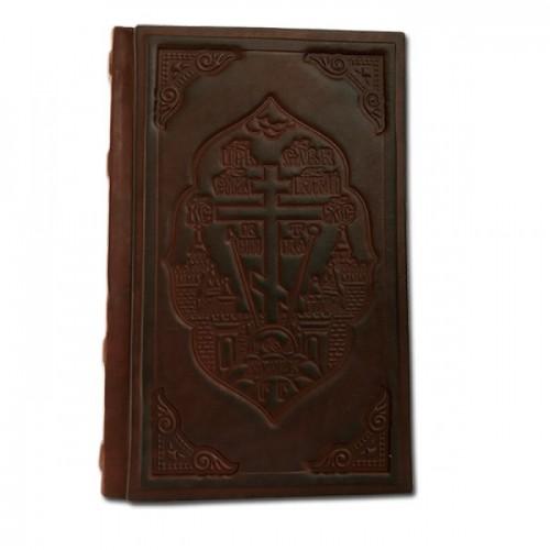 «Святое Евангелие» в кожаном переплете с трехсторонним золотым обрезом