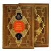 «Тайные общества, союзы и ордена» в 2 томах