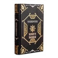 «Тамерлан, книга побед»