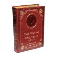 Книга Толкин «Властелин колец» в одном томе с тисненым портретом автора