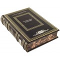 Подарочная книга Только для мужчин1
