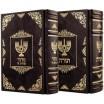 Тора и Сидур (в 2-х томах)