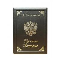 Василий Ключевский «Русская история»