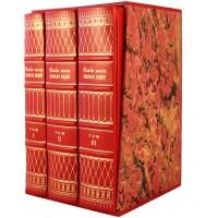 Великие мысли великих людей. Антология афоризма в 3 томах.