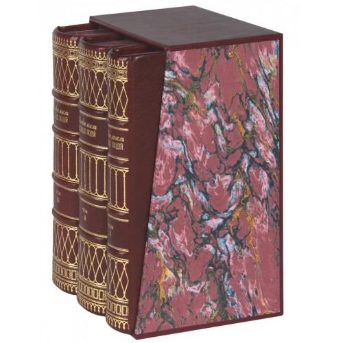 """Подарочная книга """"Великие мысли великих людей в  3-х томах"""""""