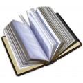 «Великие мысли великих людей» в 3 томах. Политика мудрого.2