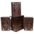 «Великие мысли великих людей» в 3 томах, в составном переплете из комбинации натуральных кож и подарочном футляре