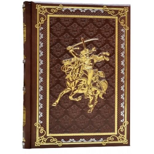 Издание «Великие полководцы» в 3 томах