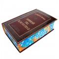 Подарочная книга «Винный гид покупателя» в кожаном переплете с тиснением1