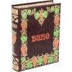 Подарочная книга «Вино» Андре Домине, в кожаном переплете с тиснением